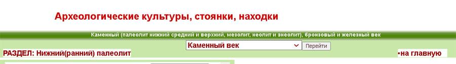 http://arh.k156.ru/forum/navigac.jpg